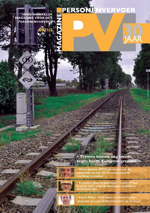 pv cover